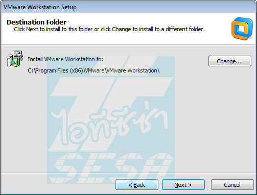 VMware Setup Destination Folder