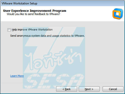 VMware User Experience Improvement Program