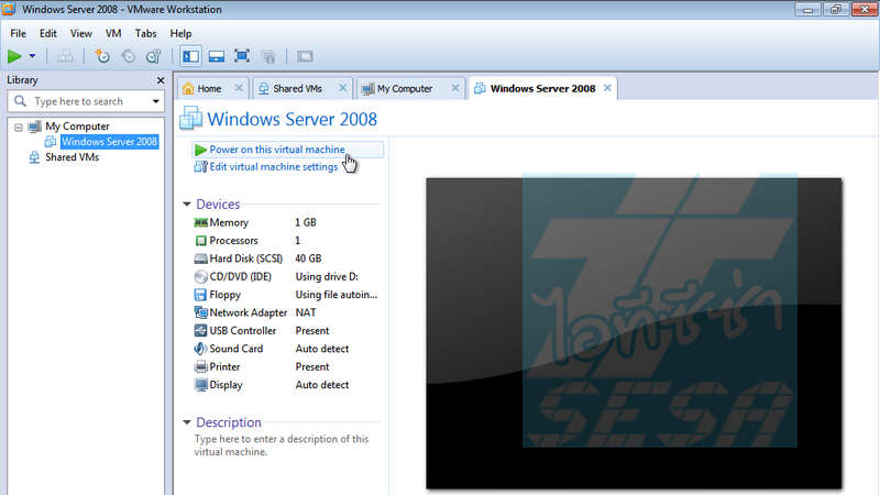 Power on Guest OS VMware 8