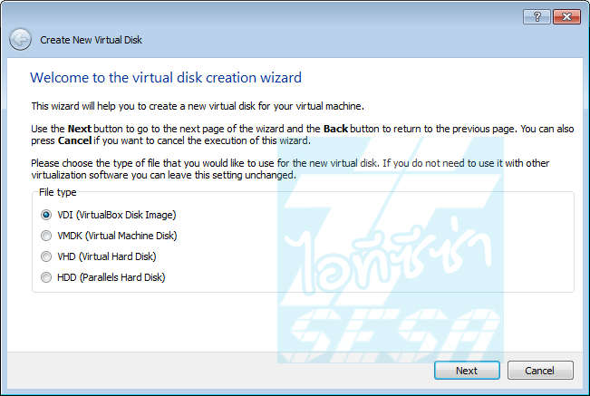 Virtual disk creation wizard