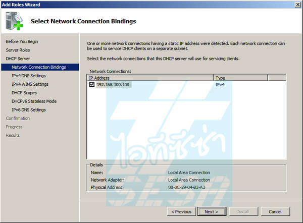 Select Network Connection Bindings