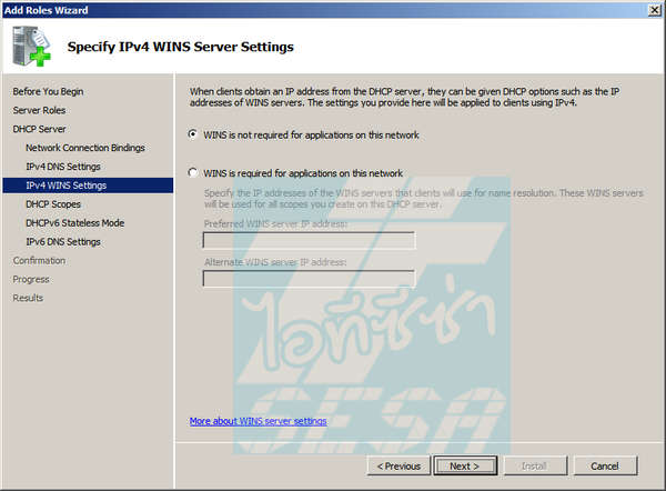 Specify IPv4 WINs Server Settings