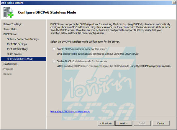 Configure DHCPv6 Stateless Mode