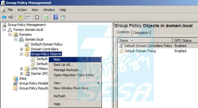 New Group Policy