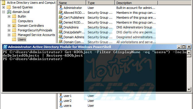 Restore deleted Active Directory object