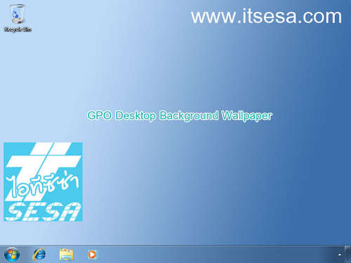 Change Desktop Background Wallpaer Windows 7