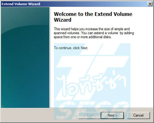 Welcome to the Extend Volume Wizard