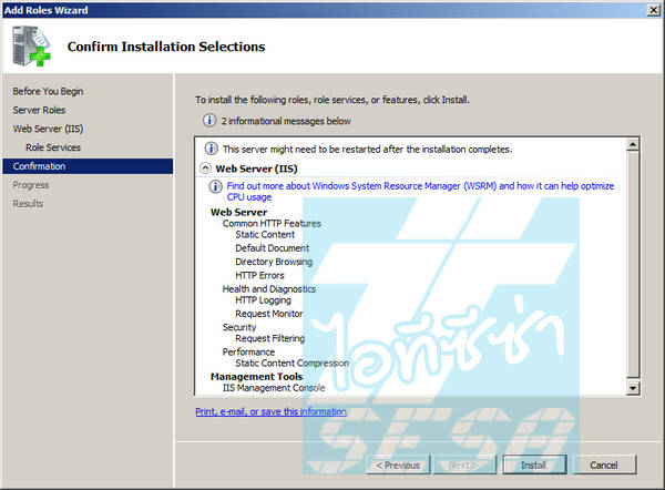 Install Internet Information Services 7.5
