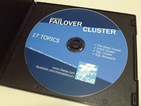 CD Failover Cluster